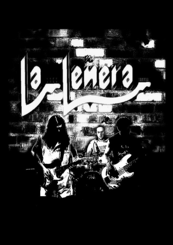 La Leñera
