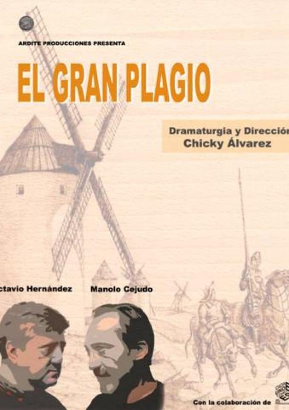 El gran plagio